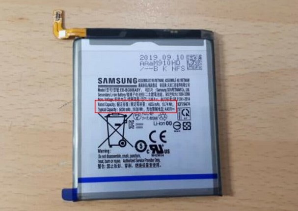 Samsung Galaxy S11 Plus Battery Size